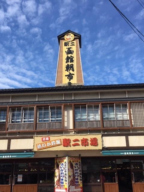 f:id:tokyokid:20181105214120j:plain