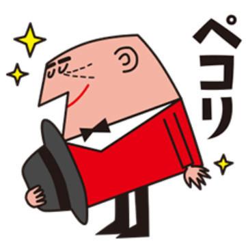 f:id:tokyokid:20190511160717j:plain