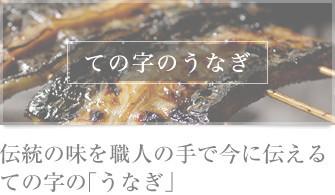 f:id:tokyokid:20190721001146j:plain