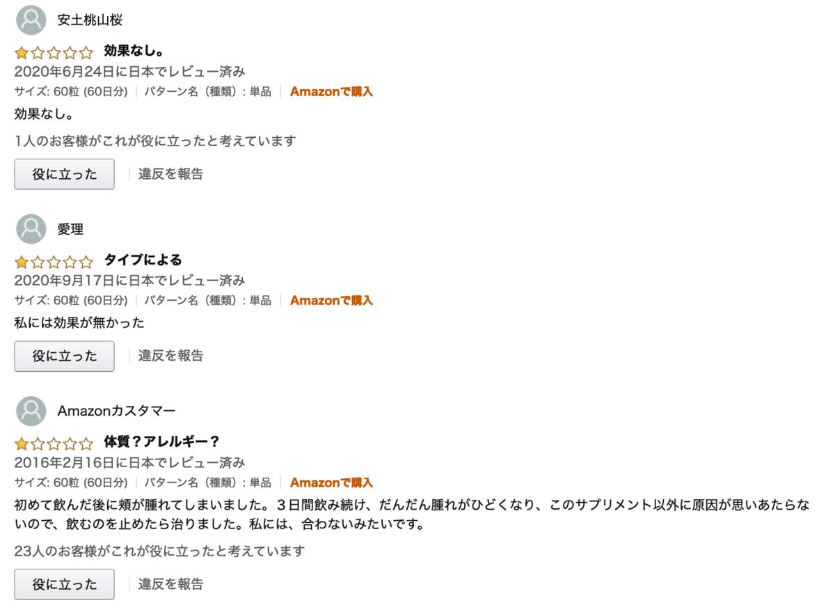 f:id:tokyolovefood:20210228163559p:plain