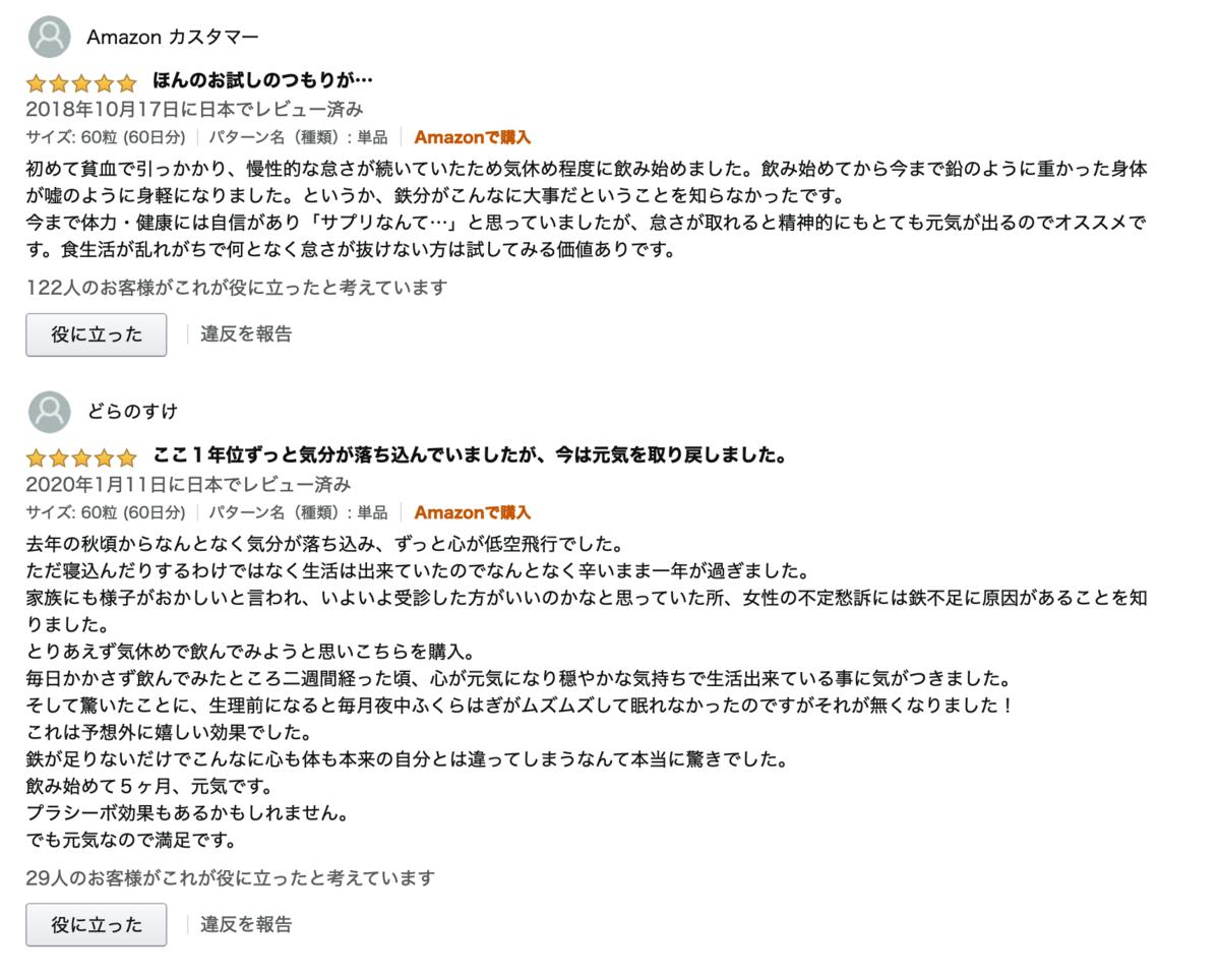f:id:tokyolovefood:20210228163736p:plain