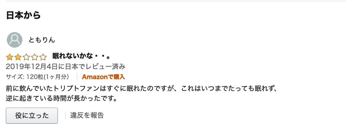 f:id:tokyolovefood:20210228171858p:plain