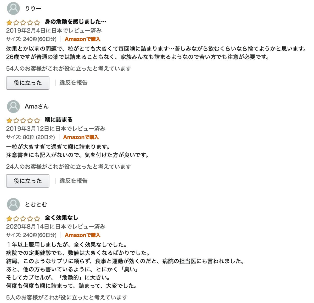 f:id:tokyolovefood:20210228180238p:plain