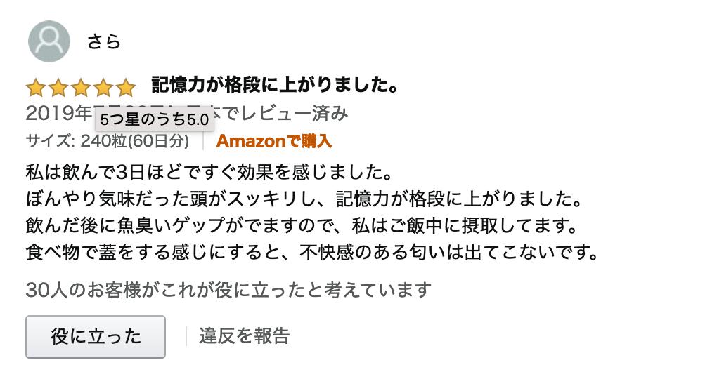 f:id:tokyolovefood:20210228180522p:plain