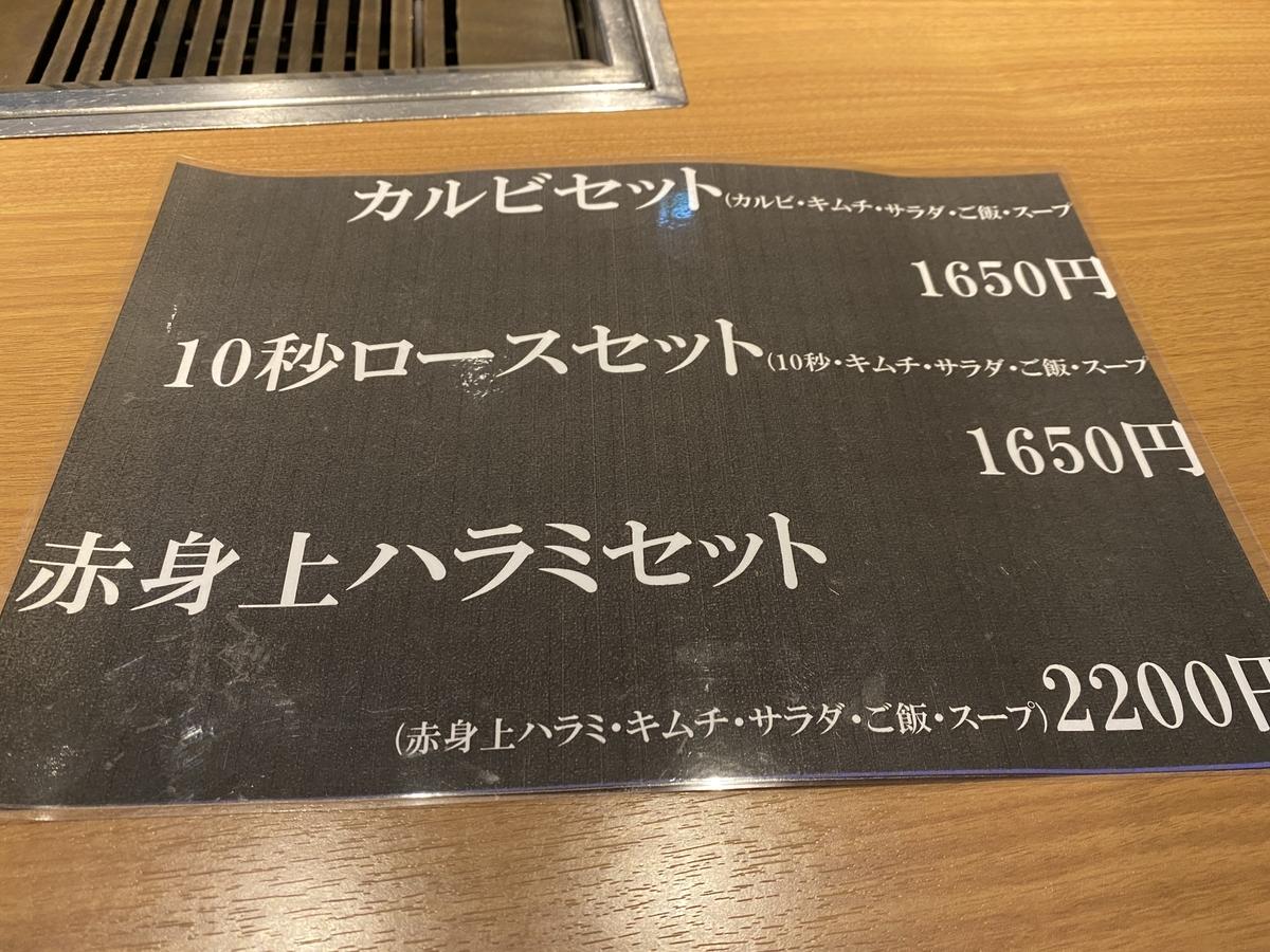 f:id:tokyolunchstreet:20200621103423j:plain