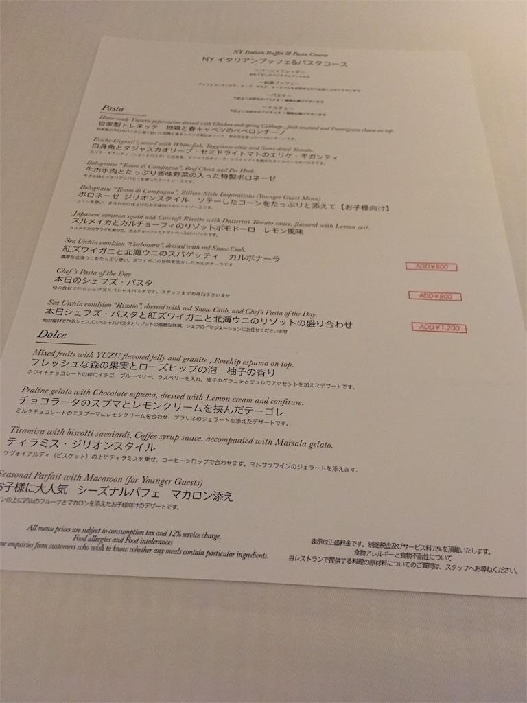 f:id:tokyomakesme:20170306081053j:image