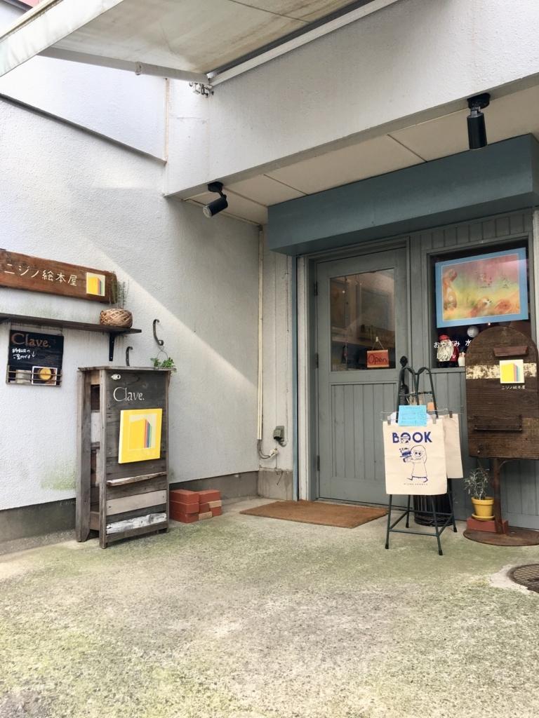 f:id:tokyomanatee:20171221003424j:plain