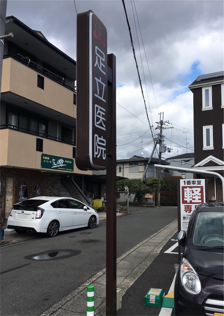 f:id:tokyomanatee:20180527145143j:image