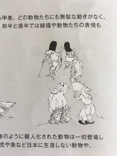 f:id:tokyomanatee:20210609104049j:image