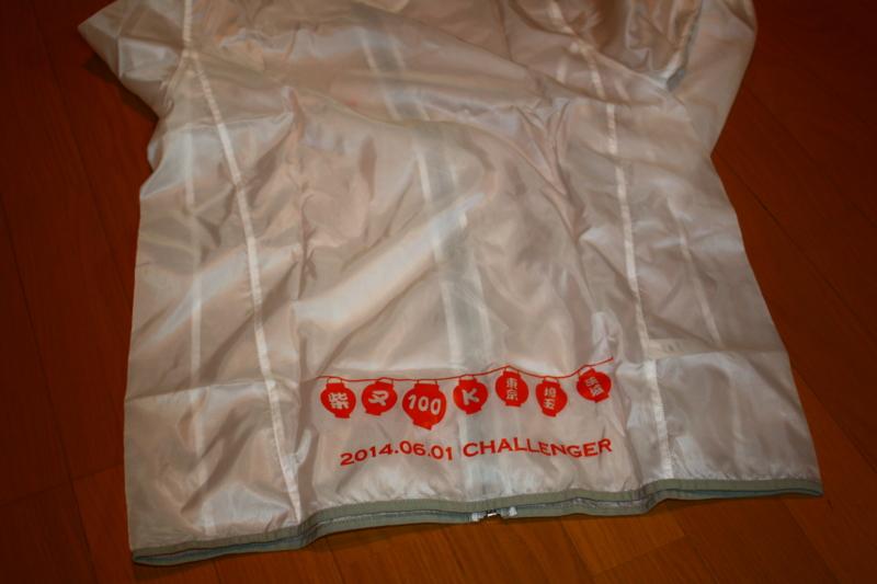 f:id:tokyomarathon:20150601223150j:plain