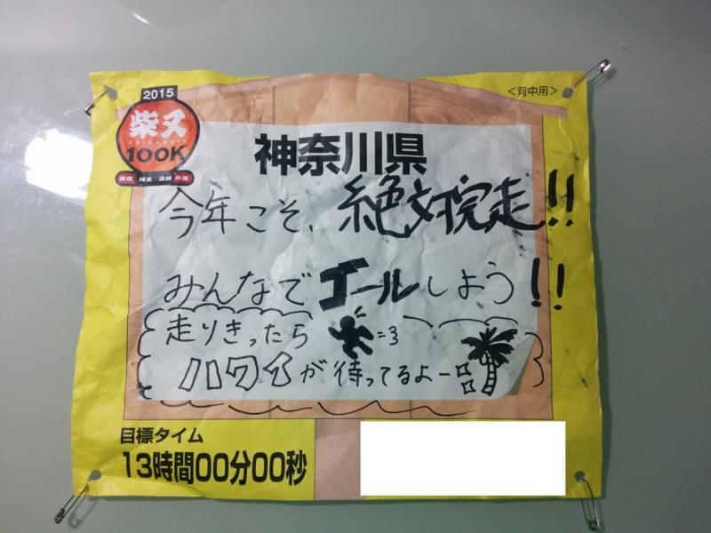 f:id:tokyomarathon:20150615033813j:plain