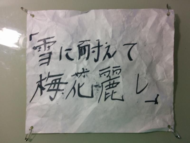 f:id:tokyomarathon:20150615033916j:plain