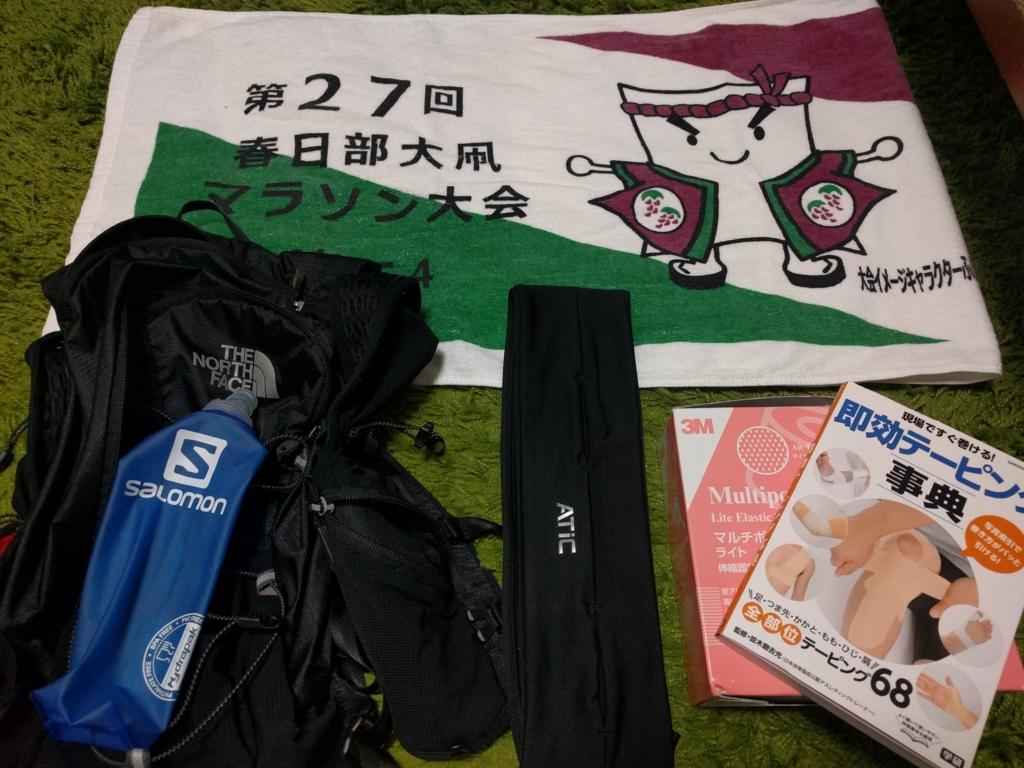 f:id:tokyomarathon:20160604015057j:plain