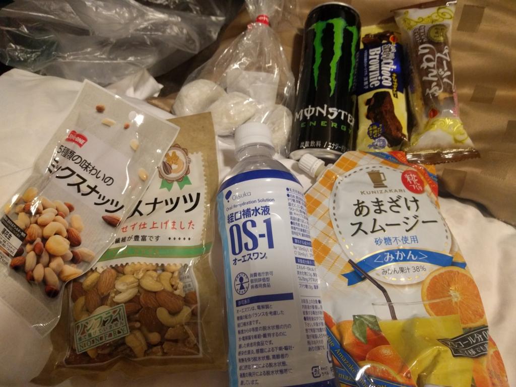 f:id:tokyomarathon:20160630010403j:plain