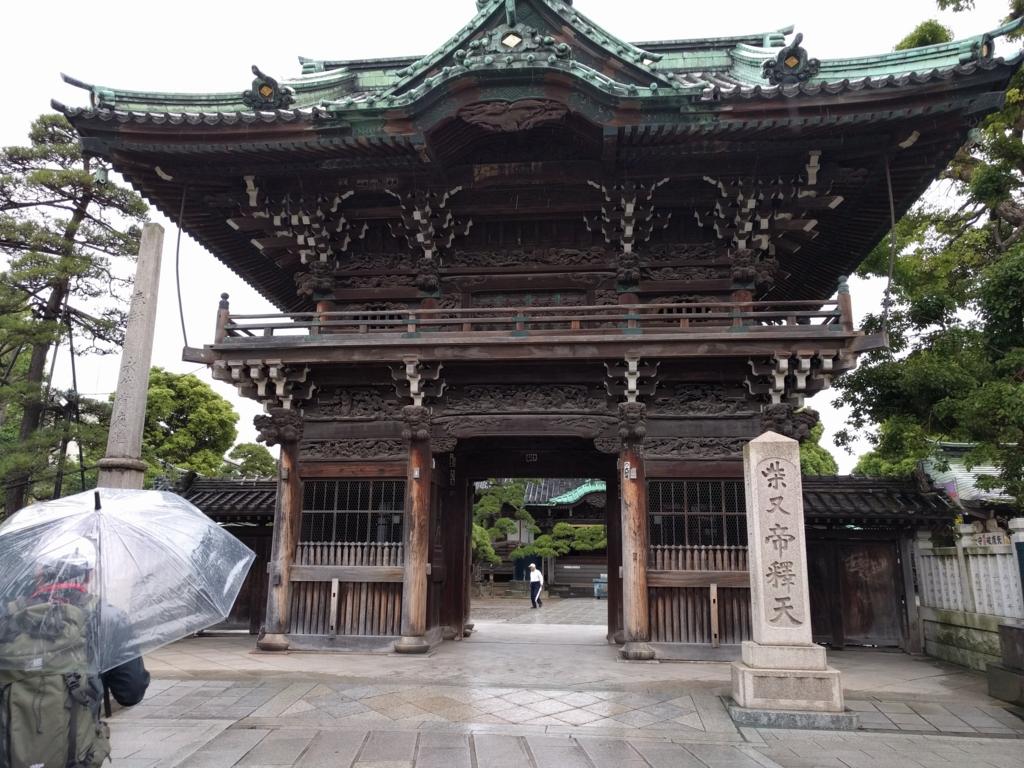 f:id:tokyomarathon:20160630011710j:plain