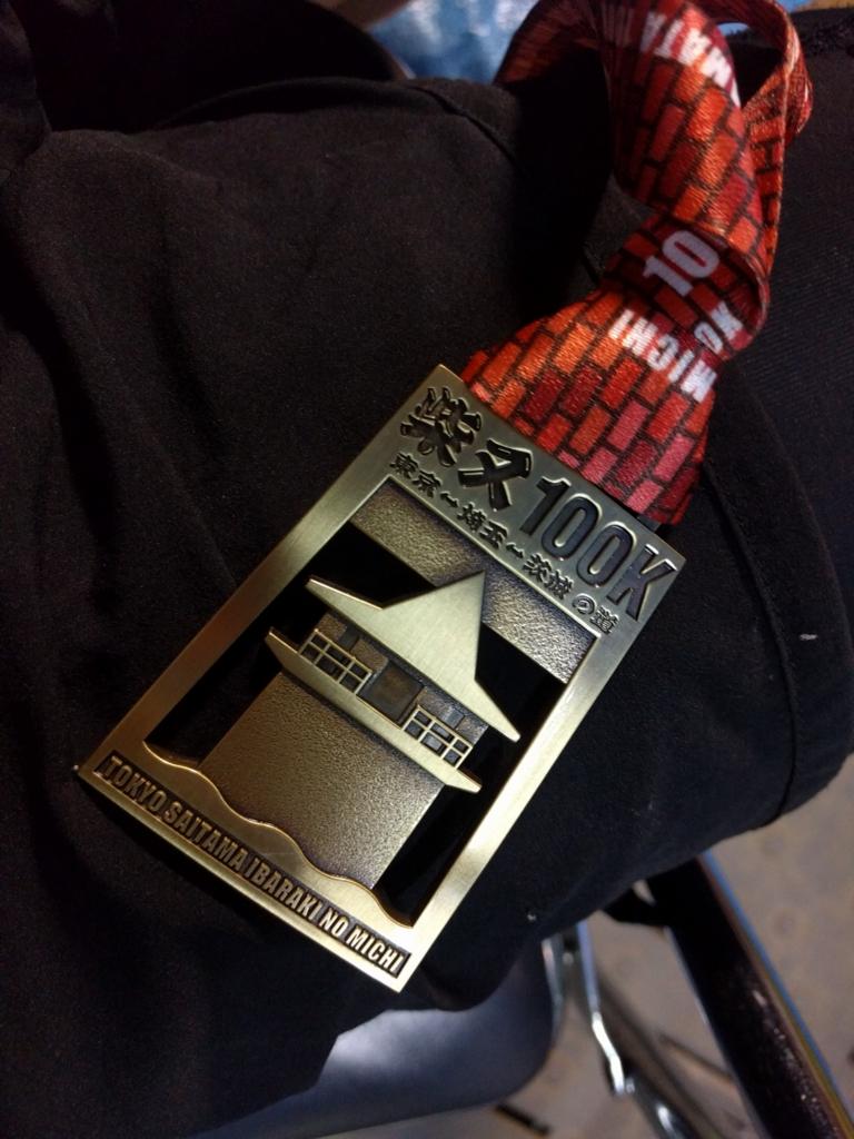 f:id:tokyomarathon:20160630012555j:plain