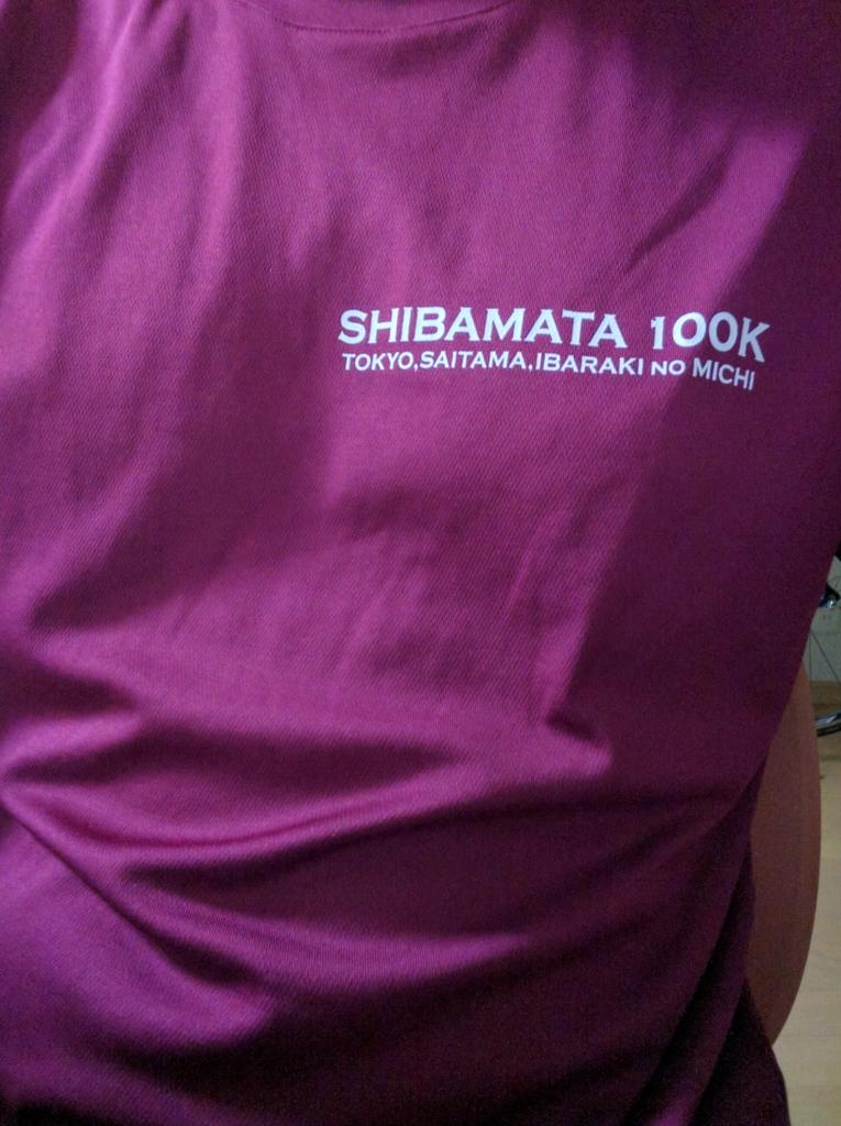 f:id:tokyomarathon:20160630013043j:plain