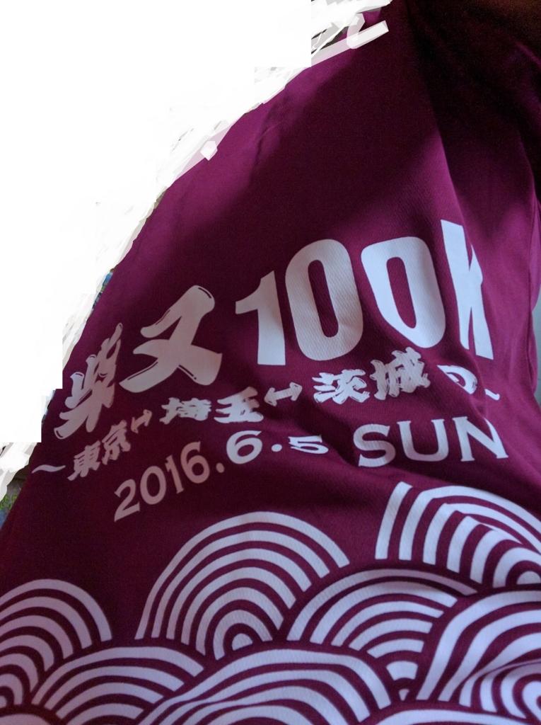 f:id:tokyomarathon:20160630013112j:plain
