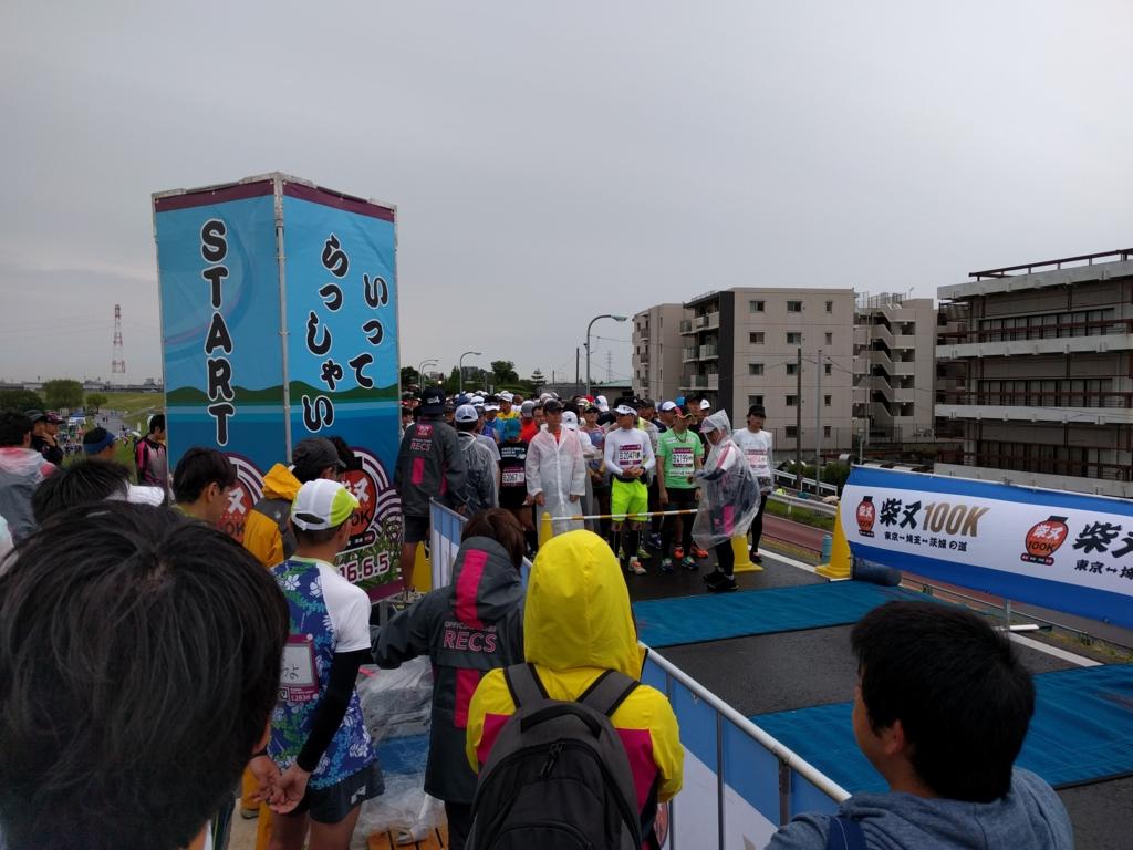 f:id:tokyomarathon:20160630013645j:plain