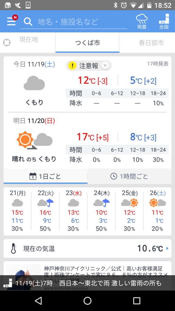 f:id:tokyomarathon:20161125154500p:plain