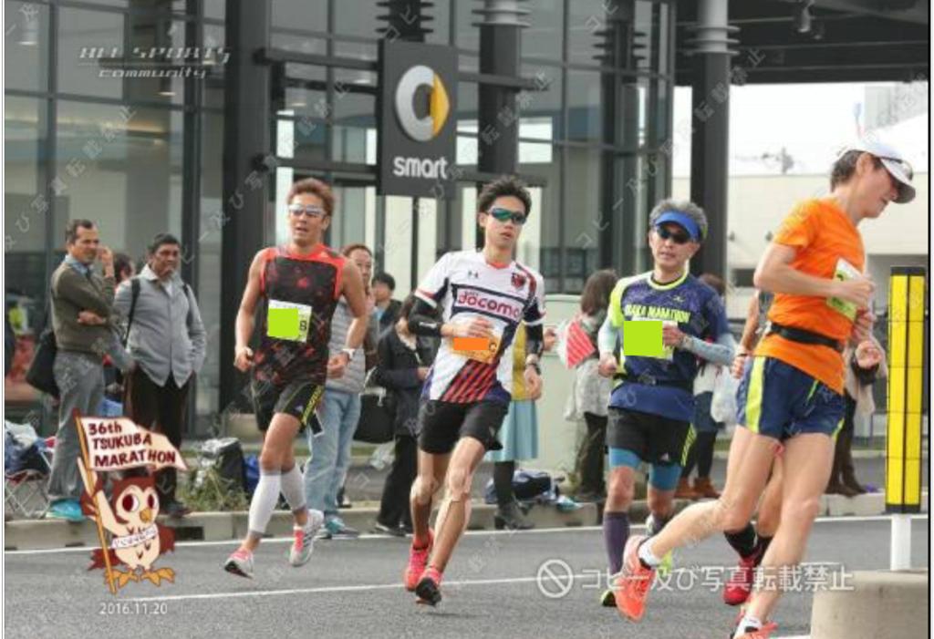 f:id:tokyomarathon:20161125160416p:plain