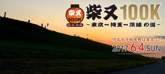 f:id:tokyomarathon:20170101233406j:image