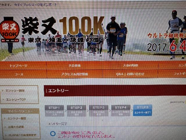 f:id:tokyomarathon:20170101233558j:image