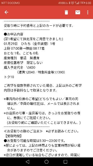 f:id:tokyomarathon:20170129060055j:image