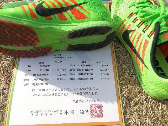 f:id:tokyomarathon:20170129151159j:image