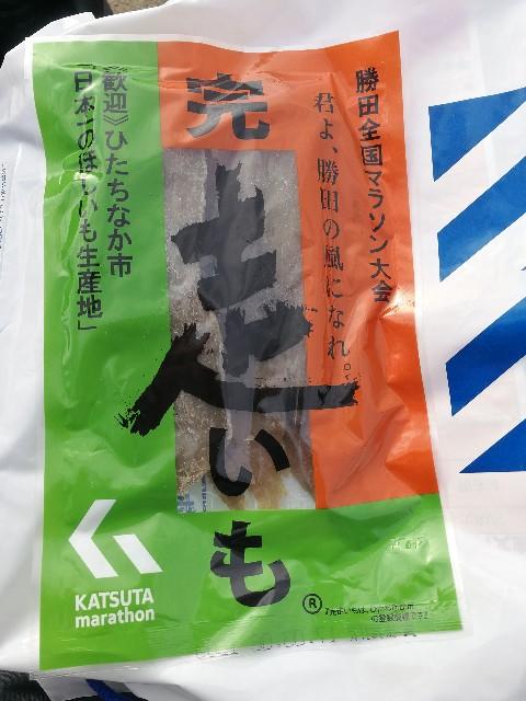 f:id:tokyomarathon:20170129151610j:image