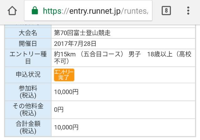 f:id:tokyomarathon:20170321211028j:image