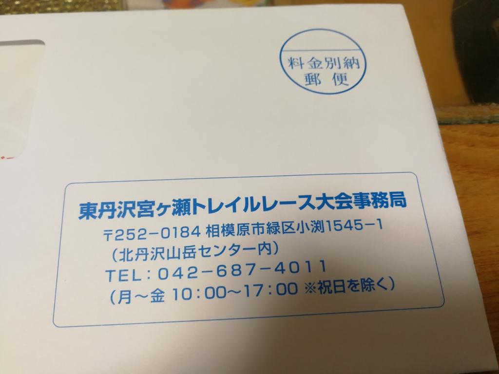 f:id:tokyomarathon:20170411002510j:plain