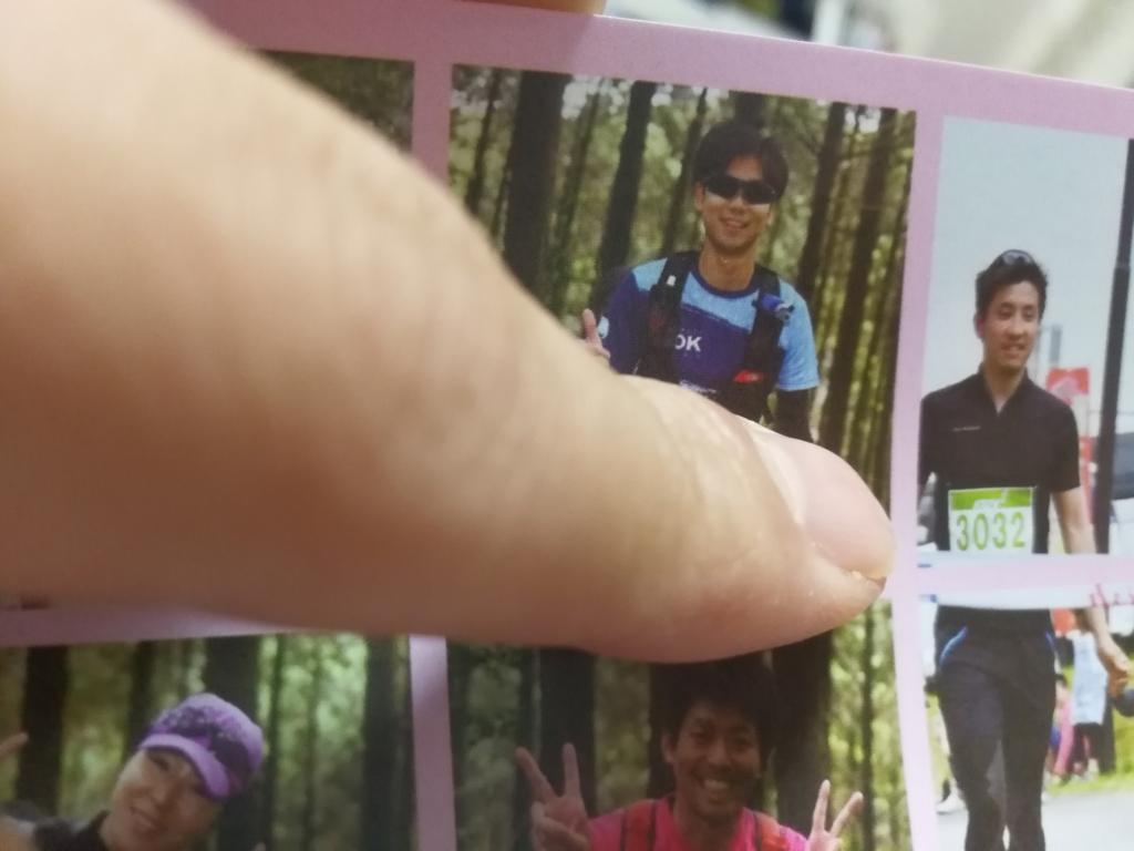f:id:tokyomarathon:20170414235238j:plain
