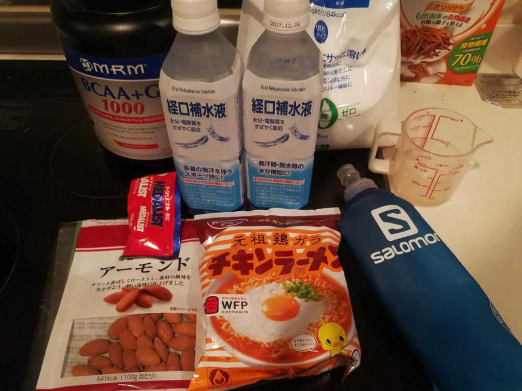 f:id:tokyomarathon:20170426234555j:plain