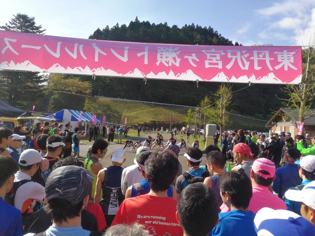 f:id:tokyomarathon:20170426234905j:plain