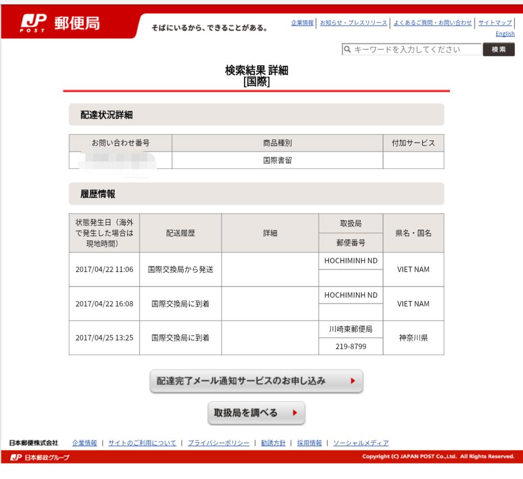 f:id:tokyomarathon:20170428013954p:plain