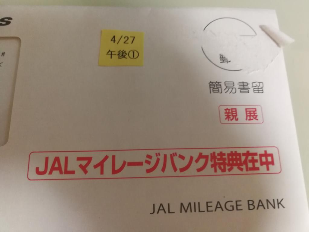 f:id:tokyomarathon:20170428014428j:plain