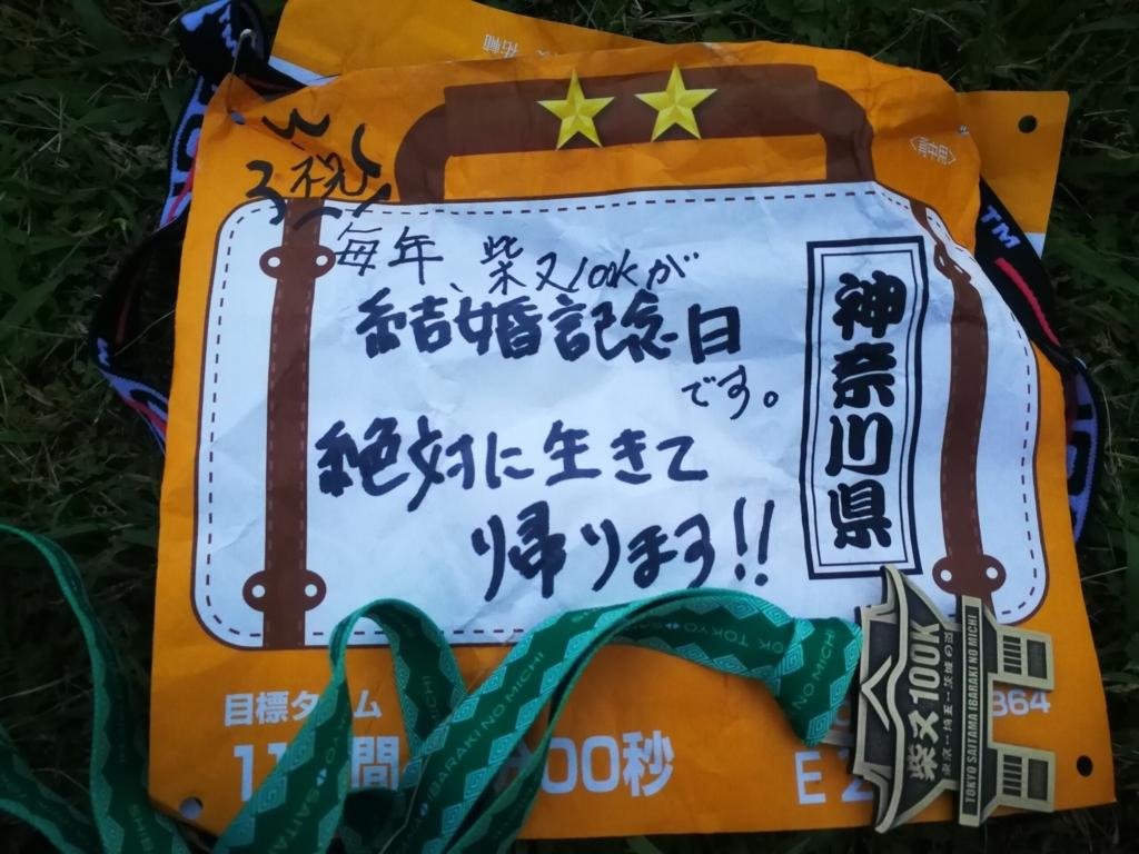 f:id:tokyomarathon:20170605233130j:plain