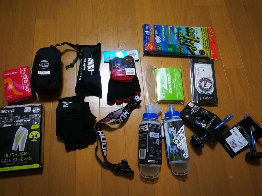 f:id:tokyomarathon:20170607130325j:plain
