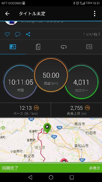 f:id:tokyomarathon:20170709193535j:image