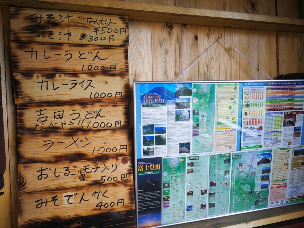 f:id:tokyomarathon:20170718005252j:plain