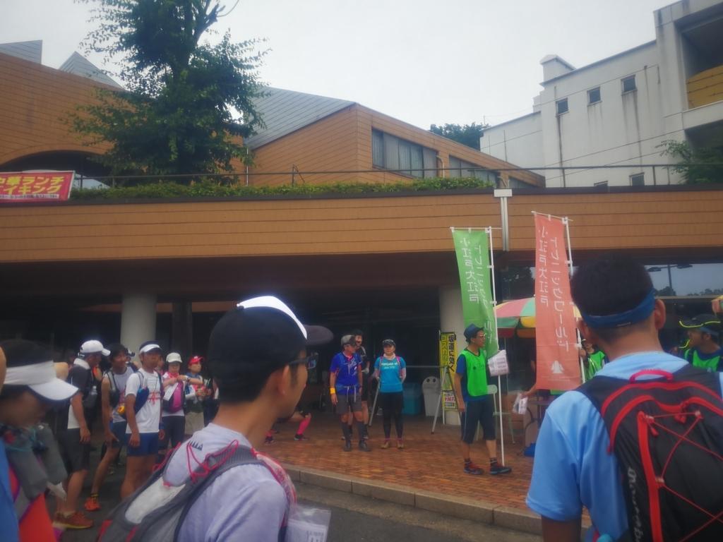 f:id:tokyomarathon:20170725223157j:plain