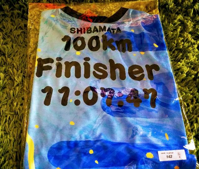 f:id:tokyomarathon:20170726115955j:image