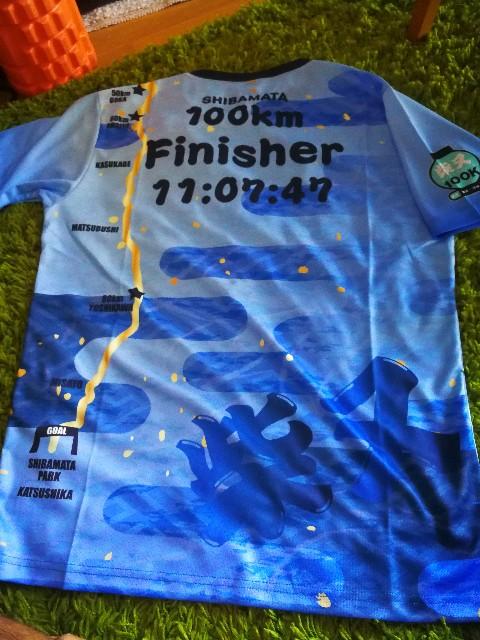 f:id:tokyomarathon:20170726120336j:image