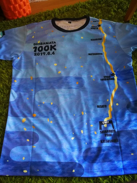 f:id:tokyomarathon:20170726120412j:image