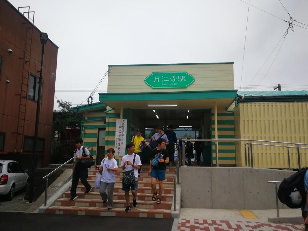 f:id:tokyomarathon:20170808225948j:plain