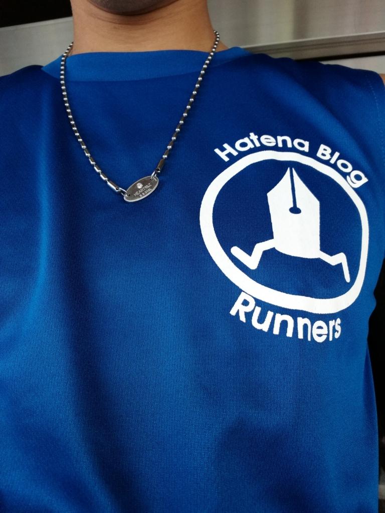 f:id:tokyomarathon:20170808230451j:plain