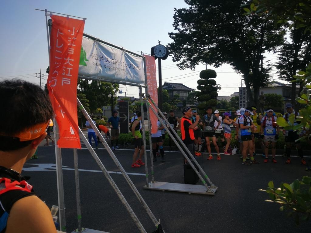 f:id:tokyomarathon:20170902154325j:plain