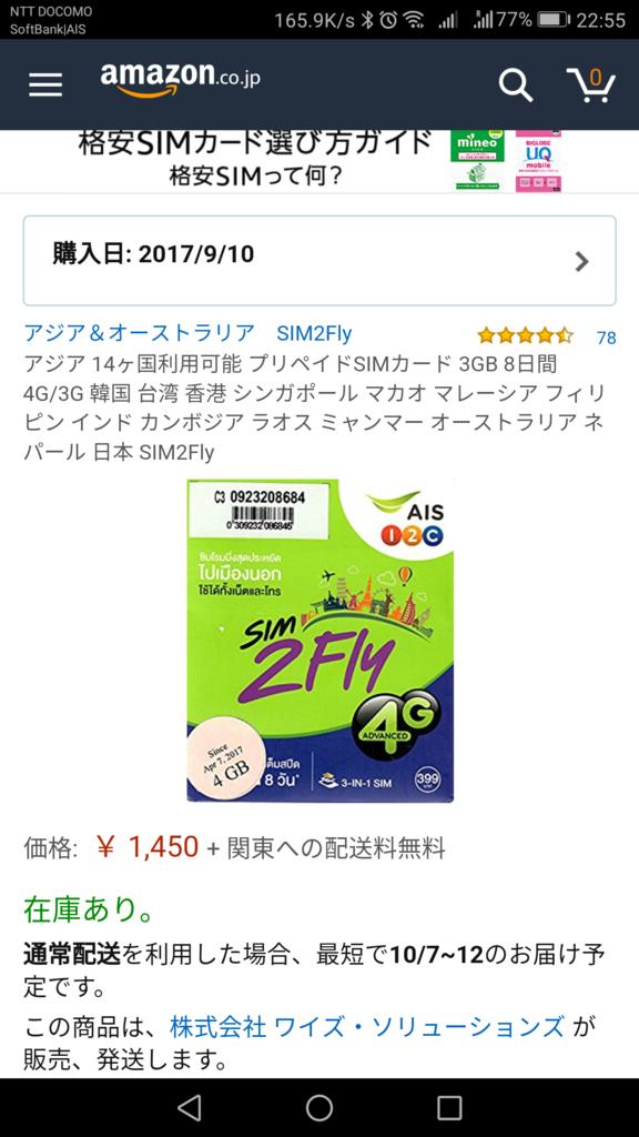 f:id:tokyomarathon:20171005231647p:plain