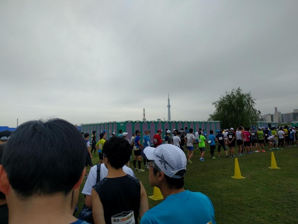 f:id:tokyomarathon:20171006010559j:plain